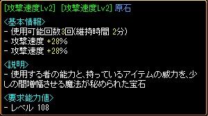 RedStone 13.01.29[00]