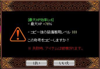 RedStone 13.02.11[01]