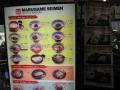 丸亀製麺 看板