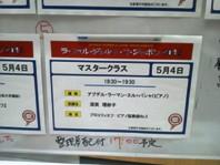 NEC_0262.jpg