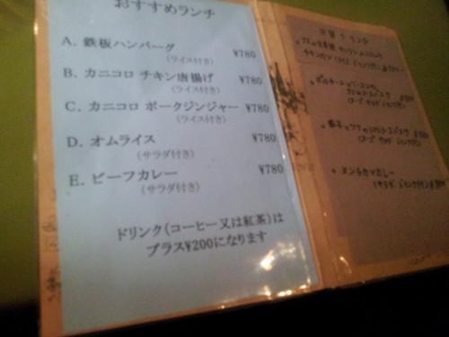 20121101_140031.jpg