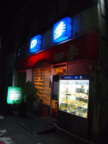 0shiki (3)