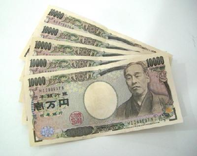 5manen-kensyou_1.jpg