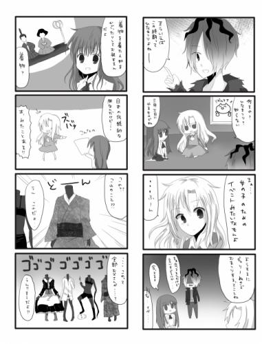 ib1+-+繧ウ繝斐・_convert_20130317143244