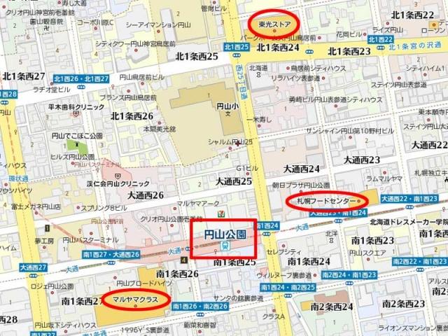 円山公園駅周辺