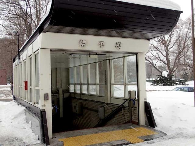 地下鉄南北線幌平橋駅出入り口