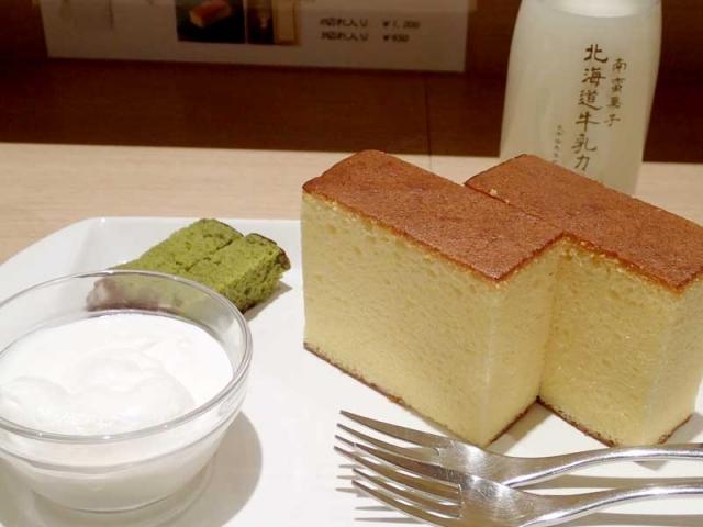 北海道牛乳カステラ