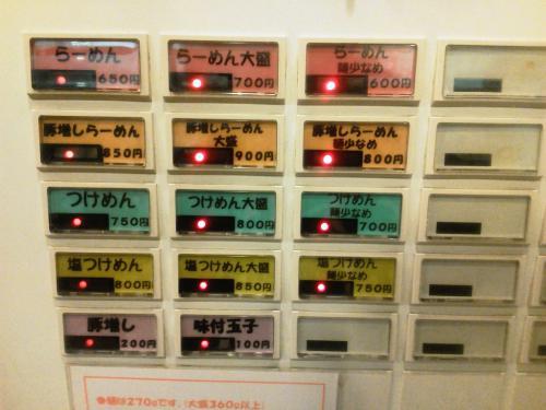 20120422_らーめん陸-004