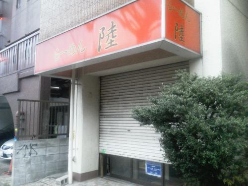 20120422_らーめん陸-002
