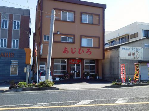 20120428_あじひろ-001