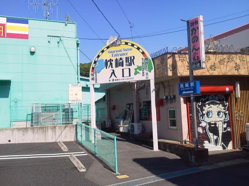 20120428_枕崎駅-010