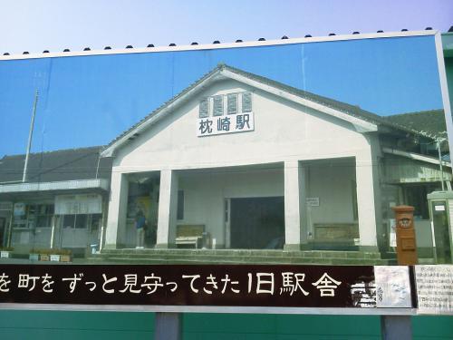 20120428_枕崎駅-007