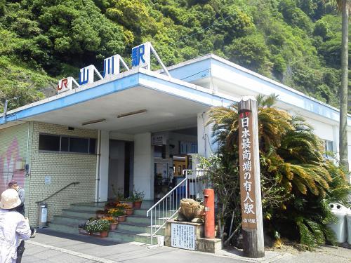 20120428_山川駅-002