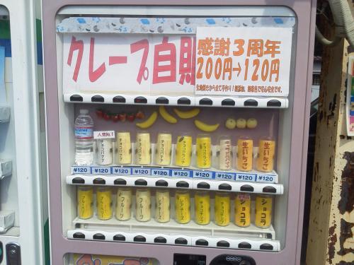 20120429_自動販売機-001