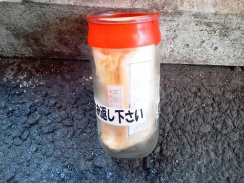 20120429_自動販売機-003