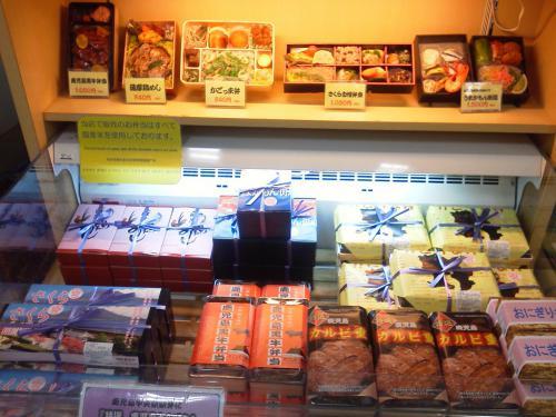 20120430_StationCafeパティオ鹿児島店-003