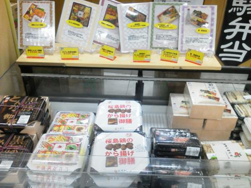 20120430_StationCafeパティオ鹿児島店-002