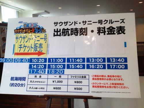 20120501_ワンピース-014