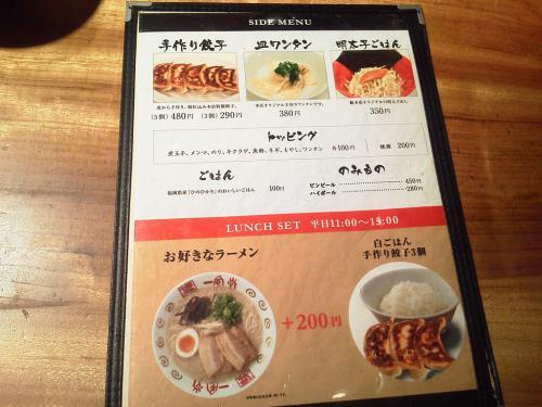 20120501_一風堂総本店-011