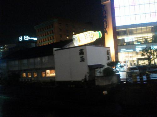 20120501_ウコンの力-001