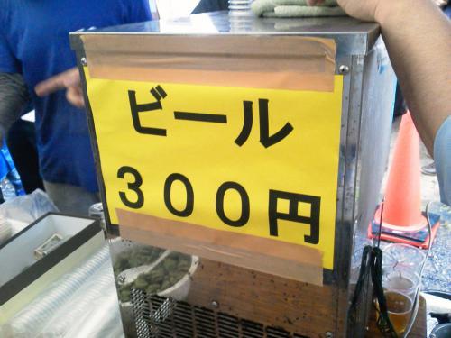 20120503_ラーメン二郎栃木街道店-009