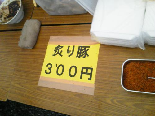 20120503_ラーメン二郎栃木街道店-008