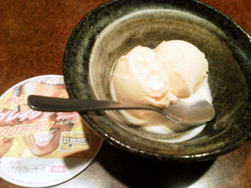 20120504_魚民豊田北口駅前店-025