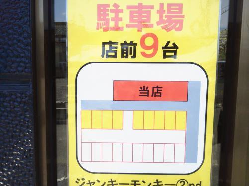 20120505_ジャンキーモンキー2nd-003