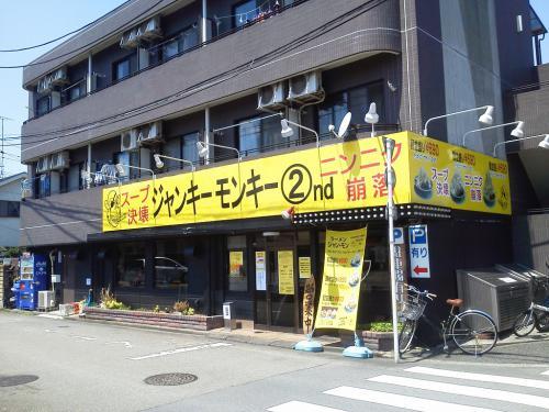 20120505_ジャンキーモンキー2nd-001