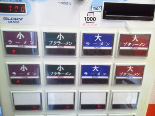 20120513_ラーメン学-001