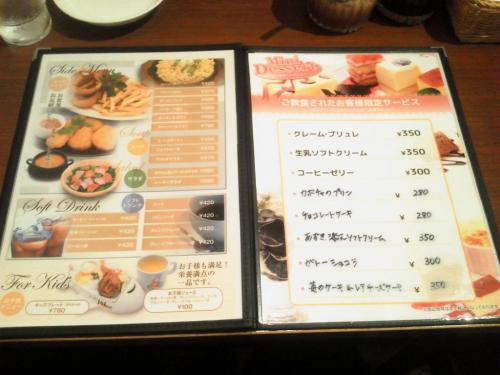 20120518_ベリーグッドマンヨドバシ横浜店-004
