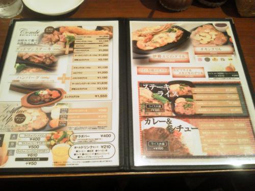 20120518_ベリーグッドマンヨドバシ横浜店-003