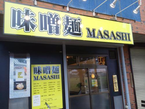 20120624_味噌麺MASASHI-001