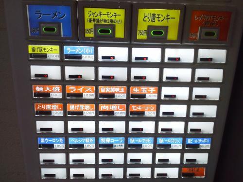 20120525_ジャンキーモンキーBros-004