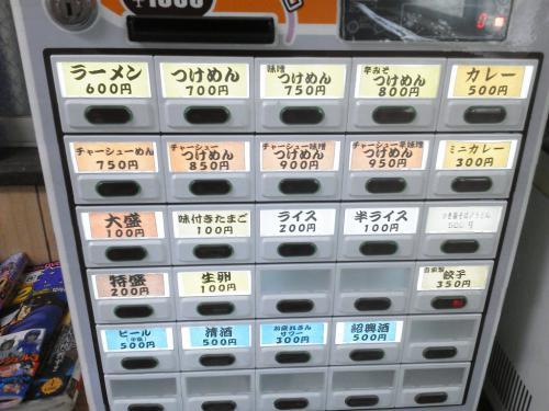 20120527_麺やあまのじゃく-002