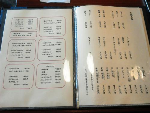 20120527_あい庵-004