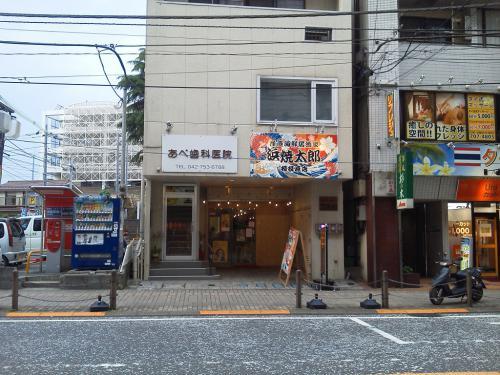 20120529_浜焼太郎-001