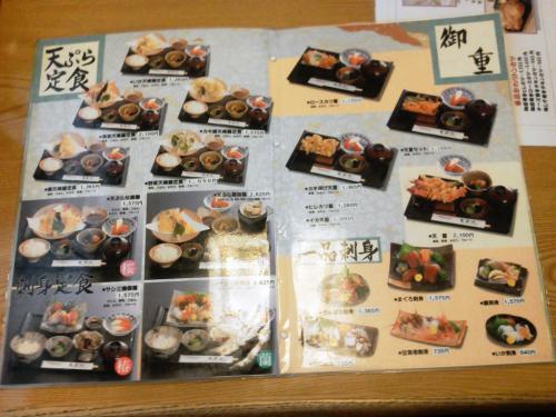 20120529_天かつ-003