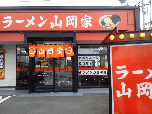 20120530_山岡家中荻野店-001