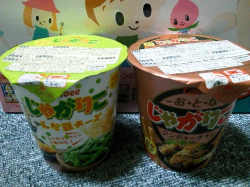 20120531_じゃがりこ-001