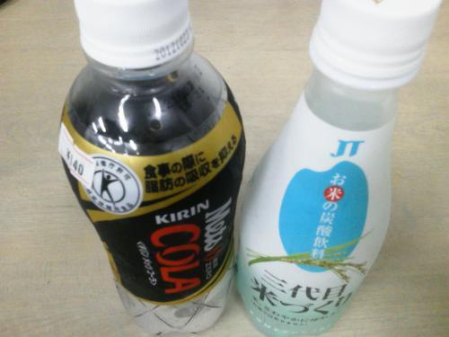 20120601_飲料水-001