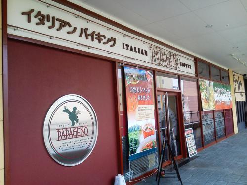 20120602_パパゲーノ南大沢-002