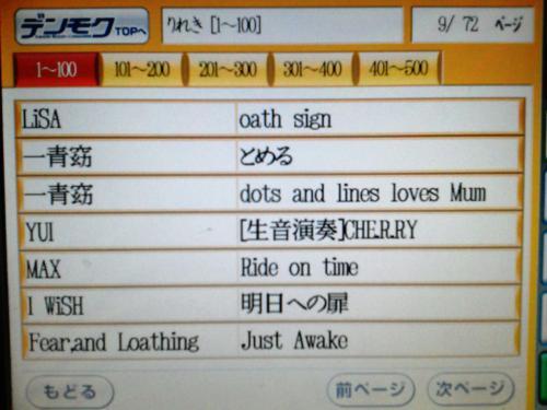 20120614_カラオケ-003