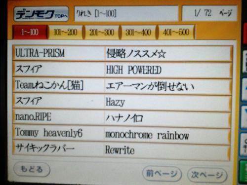 20120614_カラオケ-011
