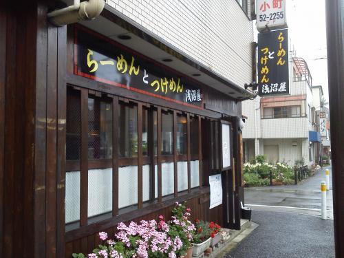 20120616_らーめんとつけめん浅沼屋-001