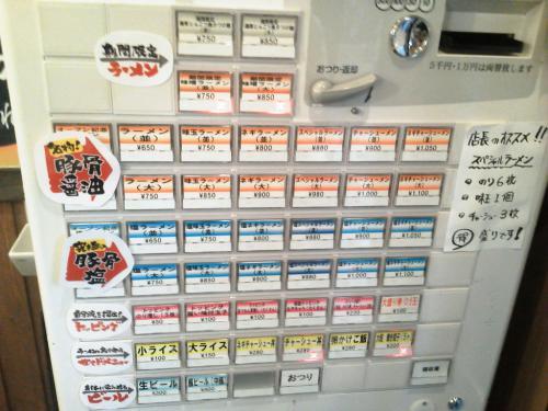 20120617_横浜家系ラーメン大岡家-001