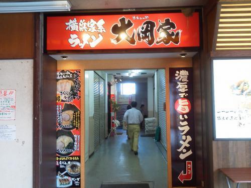 20120617_横浜家系ラーメン大岡家-009