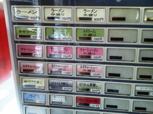 20120617_一二三家千家直系店-002