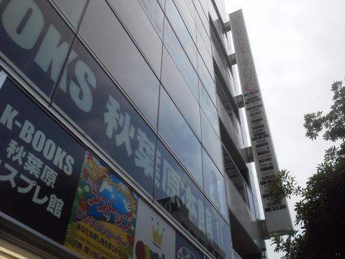 20120623_グッドスマイル&カラオケの鉄人カフェ-001