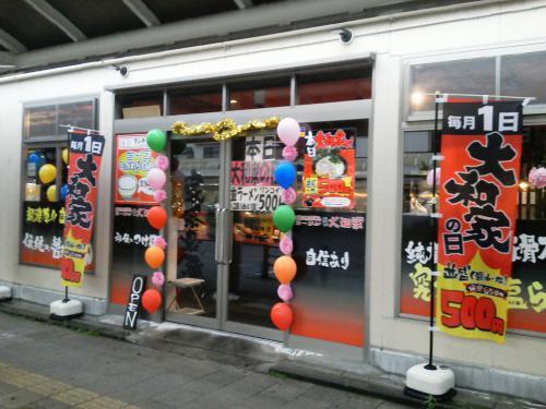 20120701_横浜家系ラーメン大和家淵野辺店-005